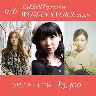 TAKEOFF7presents  Woman's Voice 2020の告知画像