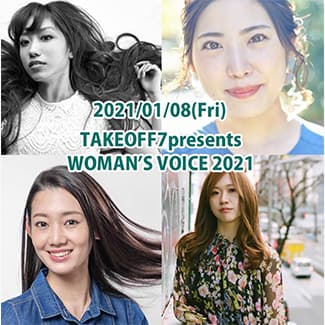 TAKEOFF7presents  Woman's Voice 2021の告知画像